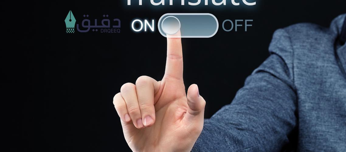 translation company dubai