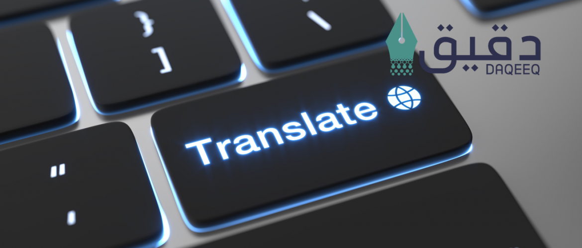 translation services in sharjah