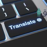 translation services in sharjah